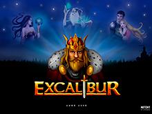 Азартная игра Экскалибур
