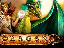 Онлайн слот Королевство Дракона