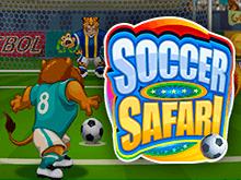 Игровой автомат Футбольное Сафари