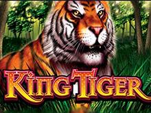 Игровой автомат Тигр-Король