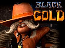 Игровой аппарат Black Gold