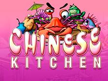 Игровой аппарат Китайская Кухня