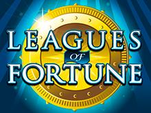 Игровой аппарат Leagues Of Fortune