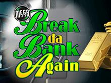 Азартная игра Мега Спины Взломают Банк